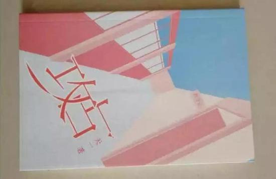 "bl穿越小说排行_她用""步步惊心""征服了韩国经典穿越小说完本排"