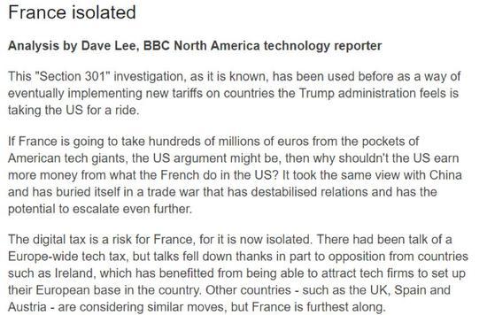 (图为BBC的分析)