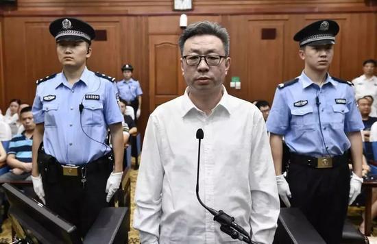 胡志强受审