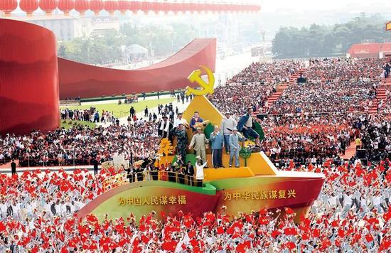 """2019年10月1日上午,庆祝中华人民共和国成立70周年大会在北京天安门广场隆重举行。这是群众游行中的""""不忘初心""""方阵。"""
