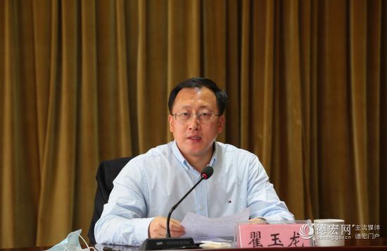瑞丽市长尚腊边代表市四班子作表态发言。