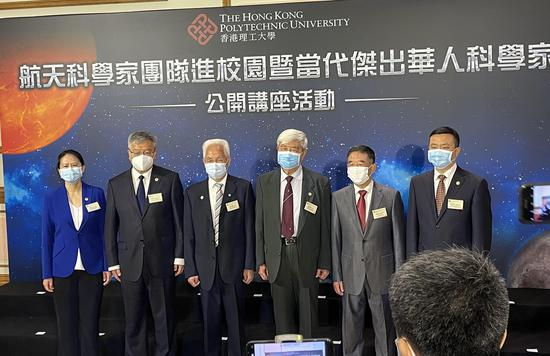 戚发轫、龙乐豪等六位航天科学家集体亮相