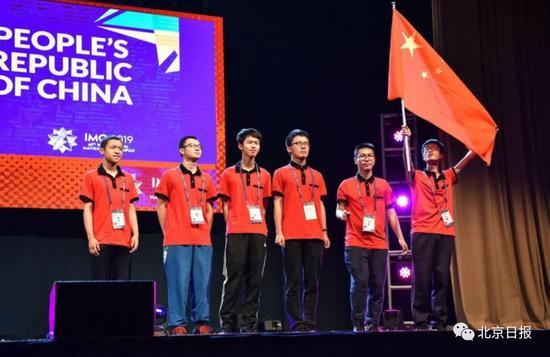 2019国际数学奥林匹克竞赛中国队和美国队总分并列第一