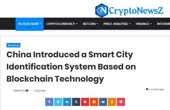 图片资料来源:CrytoNewsz网站报道截图