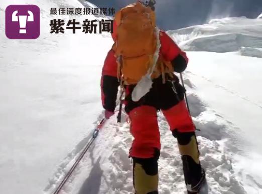 一起攀登,刘萍不敢回头