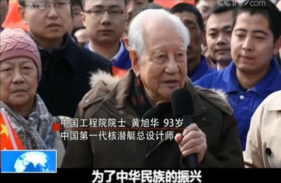 """""""中国核潜艇之父""""现身这个特殊的码头 全场沸腾"""