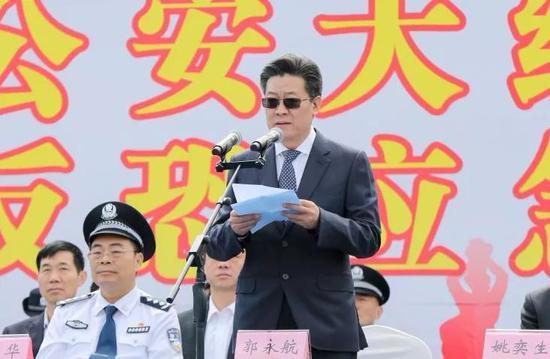 市委书记、市人大常委会主任郭永航