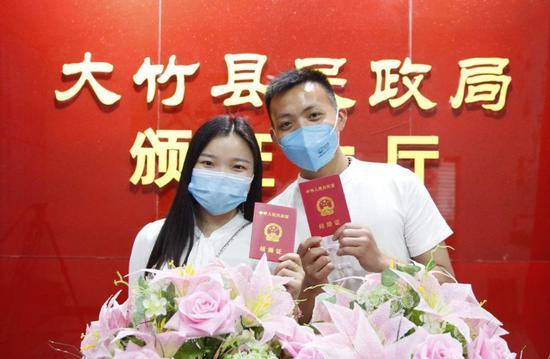 520撞上小满 四川全省登记结婚3.6万对!