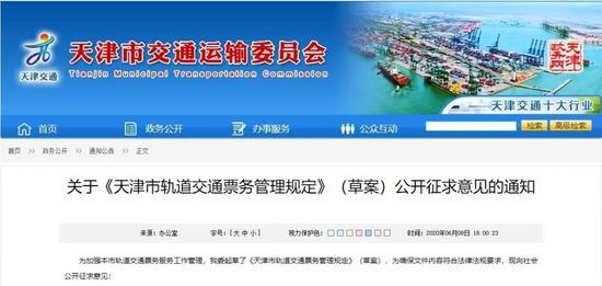 全球战疫中的一道特殊防线——海外华侨华人自助助人群像