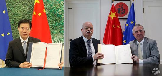 △会晤当天,中国商务部部长钟山与德国驻华大使葛策(右)、欧盟驻华大使郁白(中)正式签署了《中欧地理标志协定》。