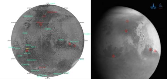 火星地貌清晰可见 图:国家航天局