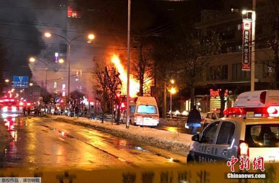 当地时间2018年12月16日,日本札幌当地一家酒吧发生爆炸。现在爆炸已致40余人受伤。事发修建物现在已经倒塌,几乎被夷为平地。固然消防正在进走熄灭,但火势照样恶猛,碎玻璃等也散落在周边地区。