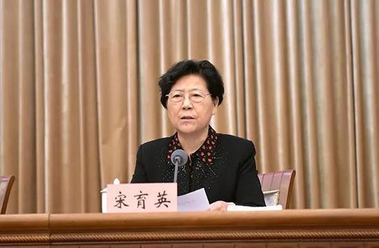 宋育英在上海出席会议并讲话