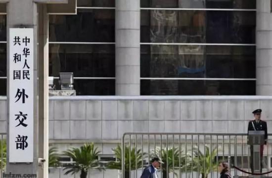 民生银行被罚2360万元:与身份不明的客户进行交易