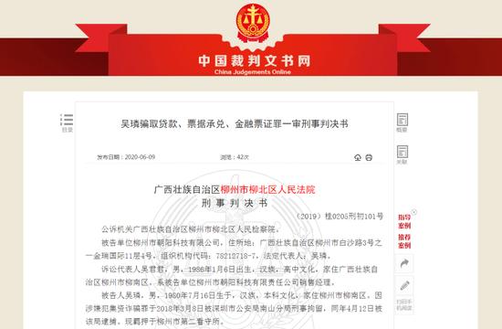 俄罗哪儿南京闹了男染风局五警方紧急加