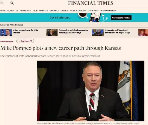 《金融时报》:蓬佩奥通过堪萨斯州谋划一条新的职业道路