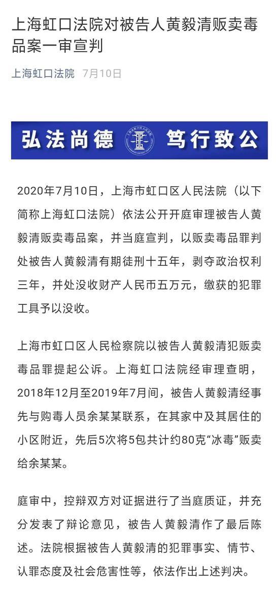 河南南阳:对自4月8日零时起从武汉进入的人员立即集中隔离
