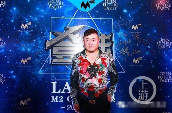 ▲孙小果出狱后担任娱乐场所负责人。