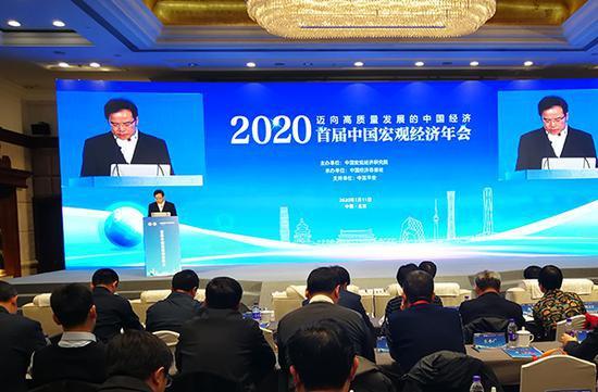 国家发展改革委副主任宁吉喆在首届中国宏不悦目经济年会发外演讲