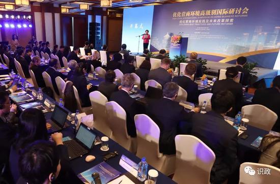 优化营商环境高级别国际研讨会昨天上午在京开幕