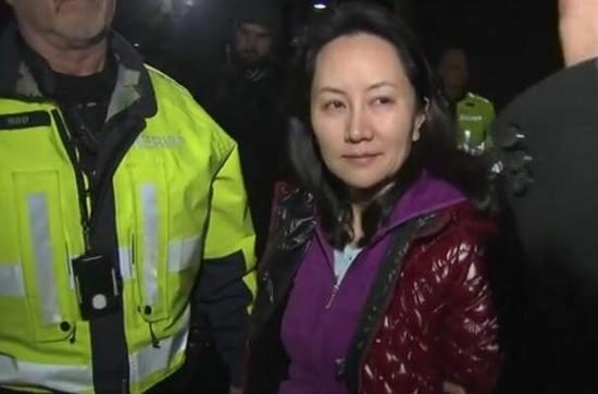 当地时间12月11日下昼,孟晚舟获得保释