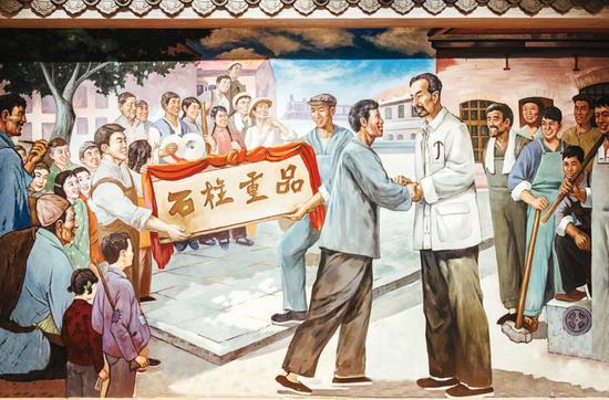 图为《品重柱石》油画,位于福州市马尾区潮江楼廉政教育基地。