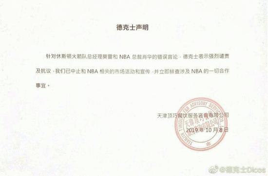 中海油董事长杨华任中化集团总经理 背后有何寓意?