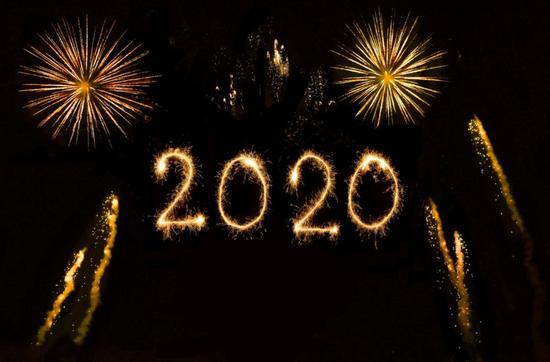 暖暖地奔向2020