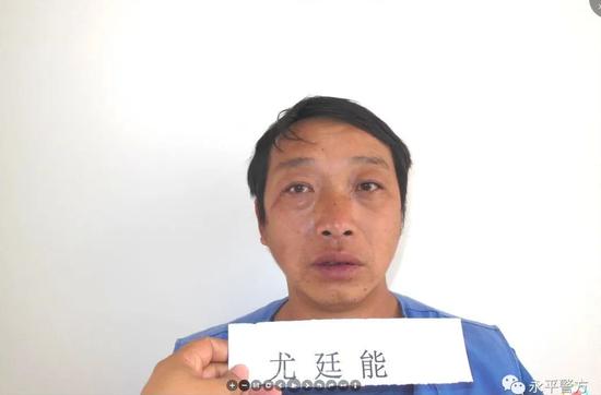 发现请报警!云南永平一名双手带有手铐的嫌犯脱逃