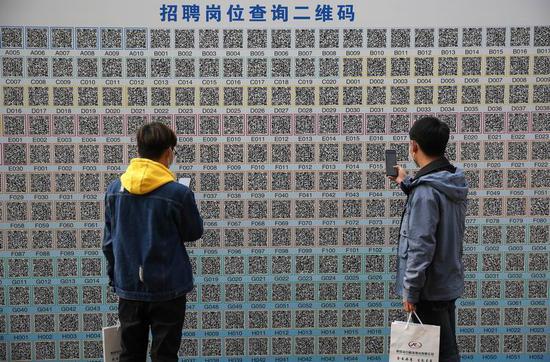2020年11月7日,山东青岛,大学生通过扫码了解企业用工信息。