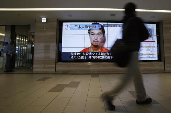 ▲原料图片:2015年1月25日,日本民多关注被IS关押日本人质后藤健二的有关消息。