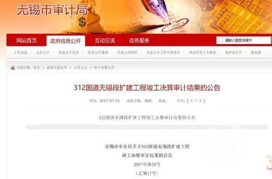 """新华社辛识平:美式""""人权牌""""阻挡不了中国前进"""