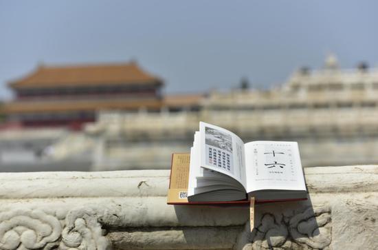 最新!明天北京年夜到暴雨 乡区分明降雨估计22时到位