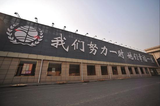 天津权健总部的一处外墙上的标语:我们努力一时 她们幸福一生。