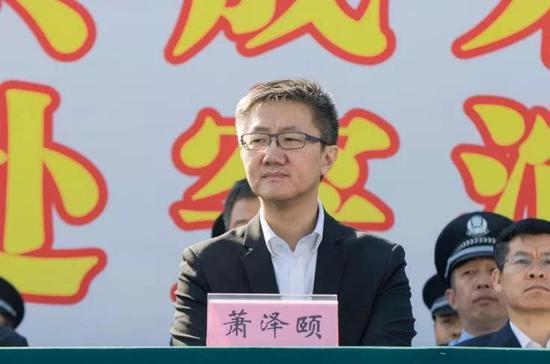 香港警务处副处长萧泽颐