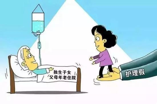 跑赢20年时间差:中国能向日本养老产业学到什么?