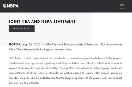 NBA和球员工会发布的联合声明