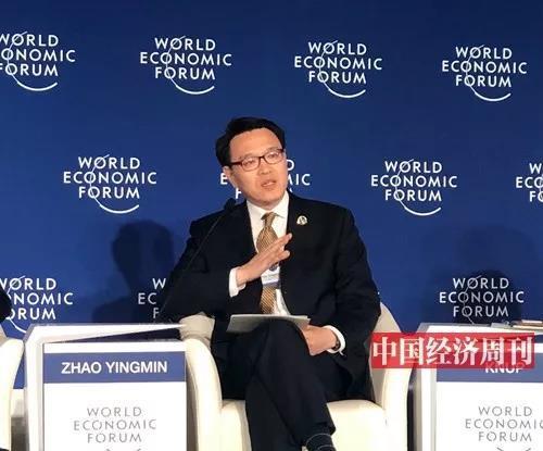 生态环境部副部长赵英民(姚冬琴 摄)