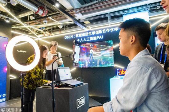 ▲资料图片:2018年9月21日,2018世界人工智能大会参观日,吸引市民体验。