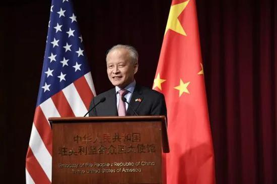 ▲中国驻美国大使崔天凯(中国驻美大使馆网站)