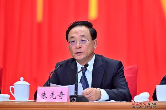 朱先奇在海南出席会议并讲话