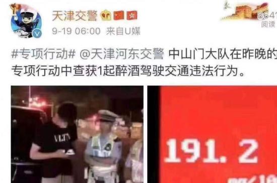 京津冀首批载人自动驾驶测试牌照颁发 百度获牌