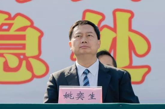 市委副书记、市长姚奕生