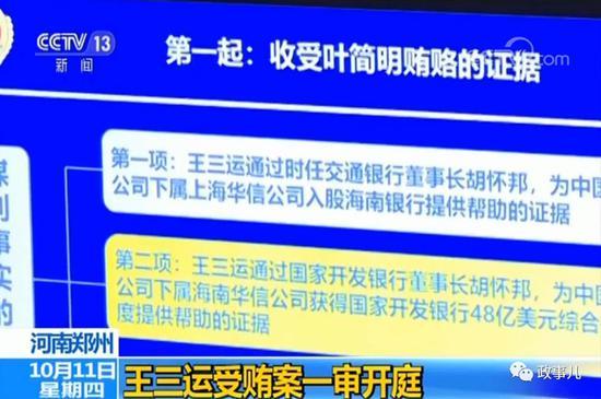 国会年夜厦遭暴力打击后 好国当局多名民员宣告告退
