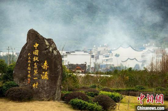 """资料图:""""中国扶贫第一村""""赤溪村。刘超超 摄"""
