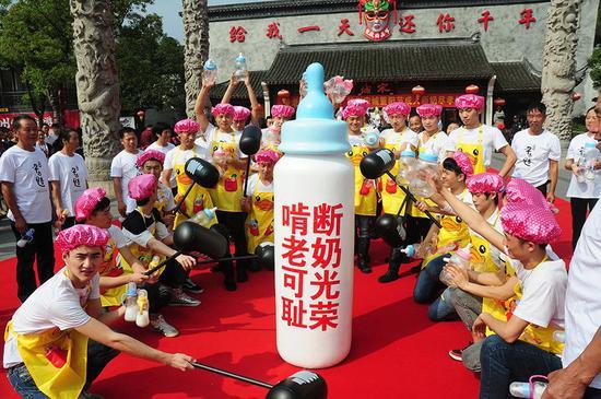 """2015年重阳节前日,杭州一群""""啃老族""""举办""""断奶仪式"""",宣誓爱老敬老不啃老,要""""断奶""""为长辈尽孝。"""