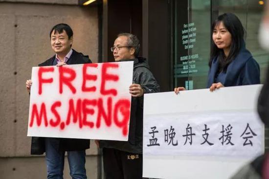 ▲当地时间12月11日,民多在法庭外举标牌呼吁开释孟晚舟。