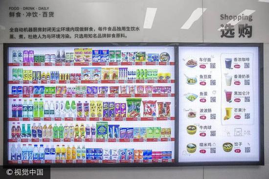 """▲2016年7月,""""F5异日商店""""落座广州幼蛮腰,顾客多为以白领和门生为主的年轻人。"""