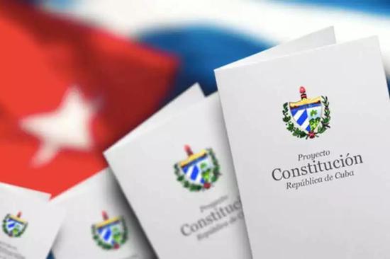 △古巴新宪法草案单行本