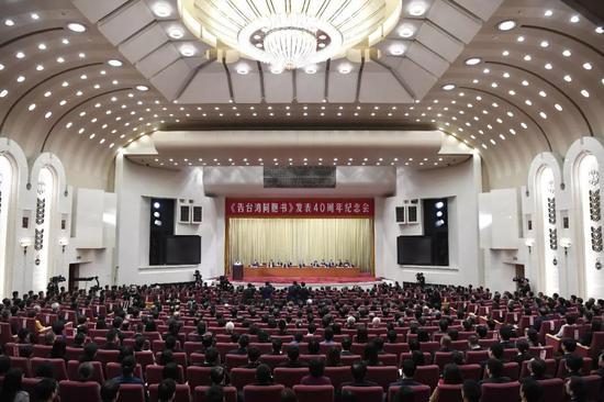 ▲1月2日,《告台湾同胞书》发外40周年祝贺会在北京人民大会堂举走。新华社记者 申宏 摄